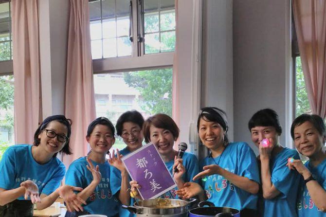 特別支援学校の特別おもしろ祭「特特祭」にてスープ提供。