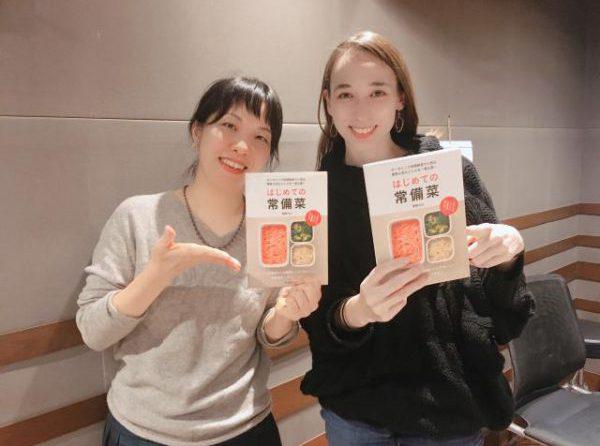 JFN全国生放送 simple style -オヒルノオト- に代表菅野のなが出演!