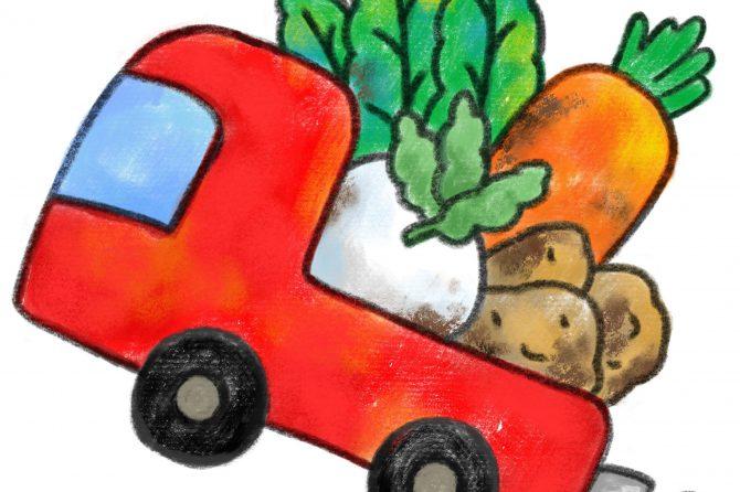 泥つき野菜へ!ロゴがリニューアルになりました♪