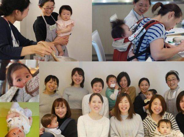赤ちゃん連れでの受講はどんな感じ?気になる3つの質問にお答えします!