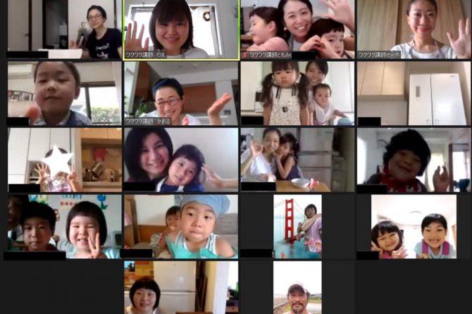 畑から生中継!「未来の台所力育成講座・幼児クラス」オンライン開催レポート