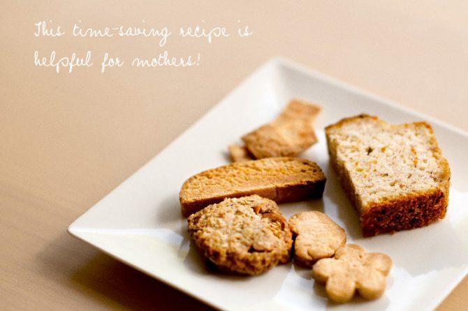 募集中のおやつイベント&教室いろいろ♪「 みんなで食べたい時短おやつ」発売記念!
