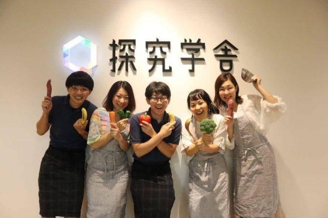 探究学舎監修『食編』のスピンオフ企画を開催します!