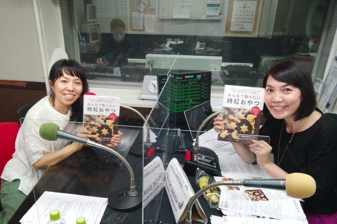 ラジオ日本『Hello!I,Radio』に代表菅野のながゲスト出演!