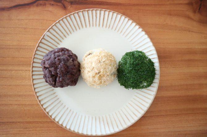 おはぎはこれ!というレシピに出会えました。~「郷土料理・行事食オンライン」開催レポート