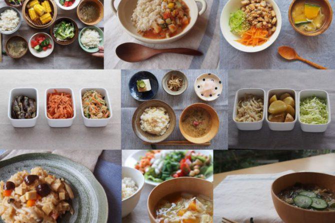 野菜たっぷりで常備菜のイメージが変わりました!【毎日のごはん応援コース】通信クラススターターセットご感想