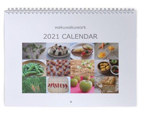 【完売!】2021年教室オリジナルカレンダーができました!