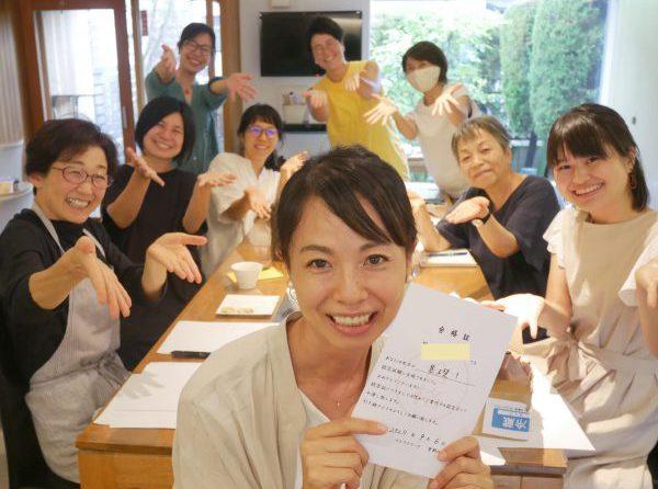 100人目が誕生!広がった認定講師の活動♪【ゆく年くる年②】