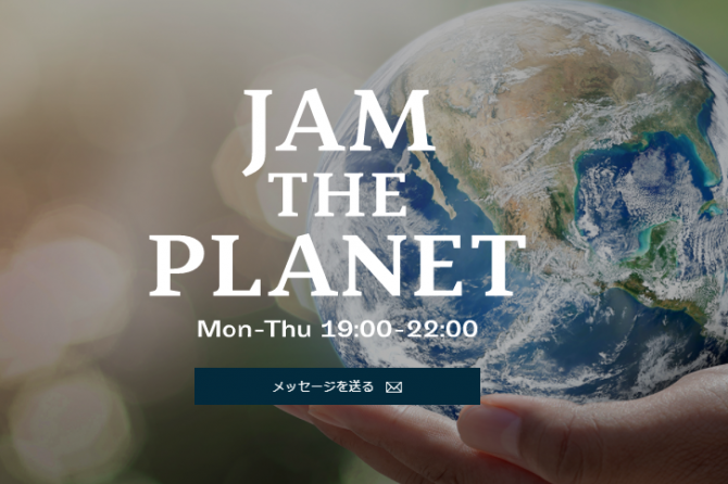 J-WAVE「JAM THE PLANET」に生出演しました!