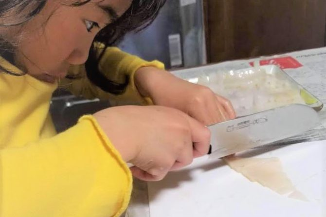 「産地直送!おさかなレッスン・オンライン~スルメイカ編~」の密着レポートを浜田応援団ホームページに掲載していただきました。