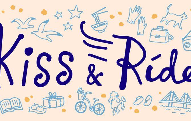 FM yokohama『Kiss & Ride』に代表菅野のなが出演しました!
