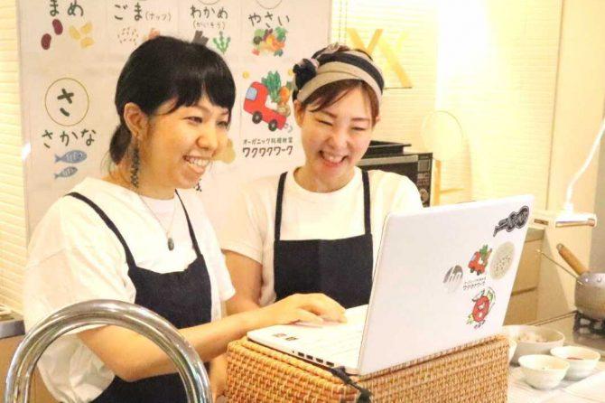 """""""まごわやさしい""""でおいしいごはん♪~「ひとり親家庭支援オンライン料理教室!」開催レポート"""