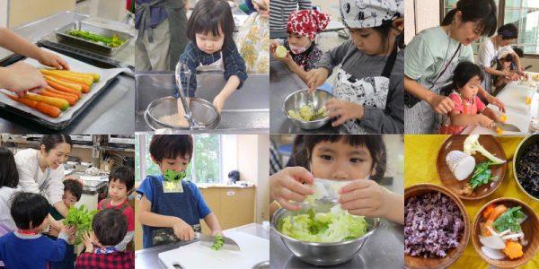 食の学び温故知新クラス