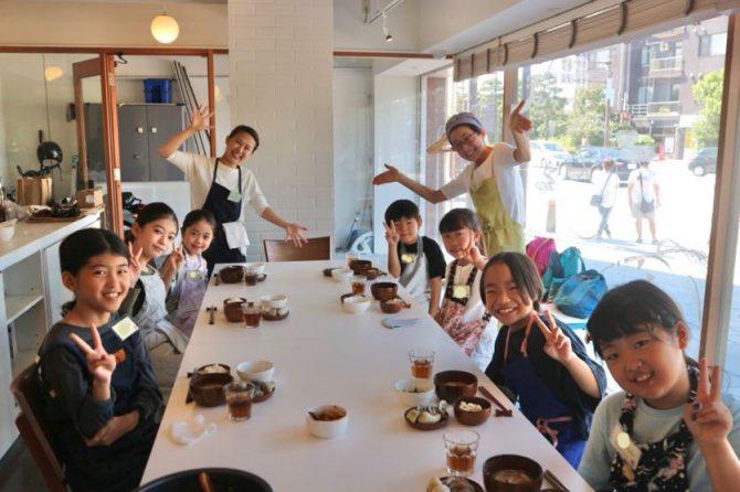 五分づきごはんがおいしかった!〜「未来の台所力育成!子ども料理教室〜小学生クラス」開催レポート